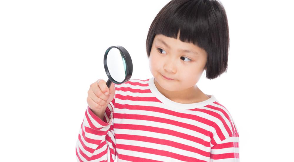 【2020年6月調べ】キーワードの検索数を無料で調べる合わせ技