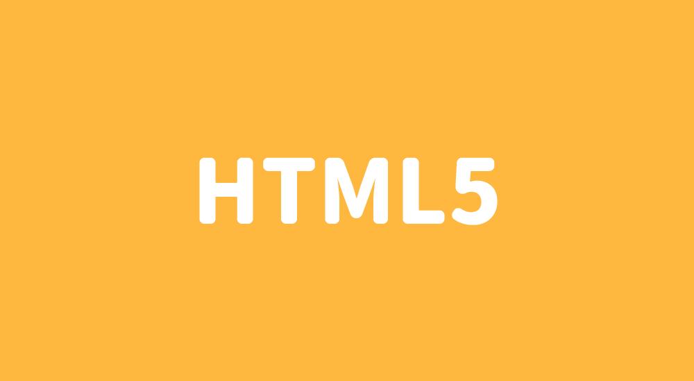 【HTML5】コンテンツモデル、使用可能タグを簡単に確認するツール