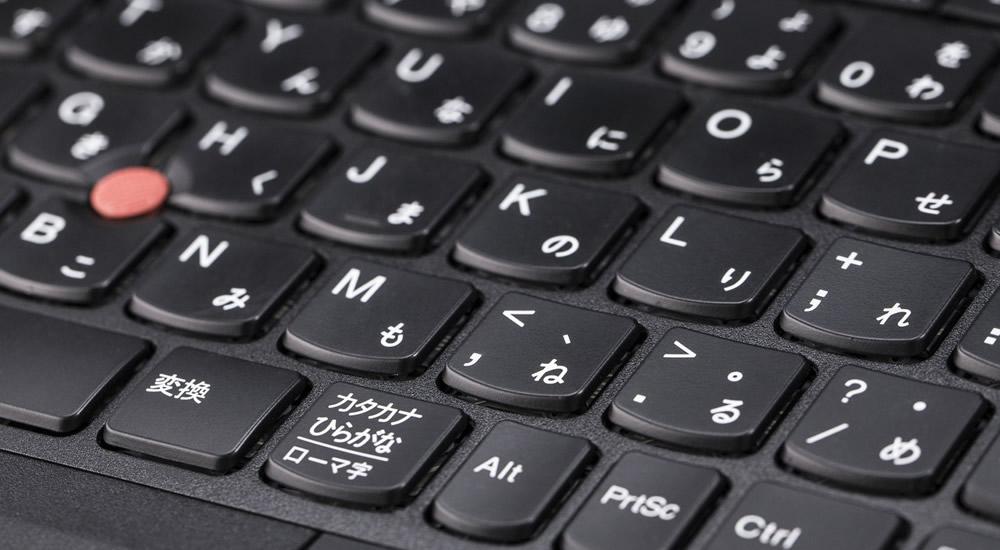 【パソコンの基本操作講座】全テキストを選択する
