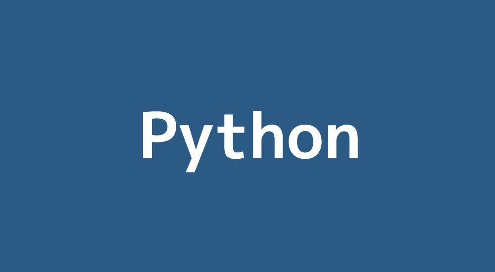 【Python】Anacondaをインストール。コマンドプロンプトで動かない!解決策