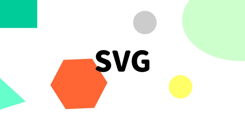 【SVG】svgのviewBox属性。図解!余白ができる場合どうなる?
