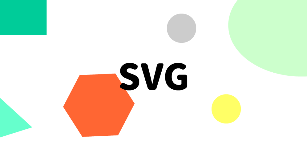 【SVG】20パターン検証!svgのwidth・height属性を徹底分析!~前半~