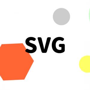 【SVG】17パターン検証!svgタグをcssで調整(width・height)を分析!