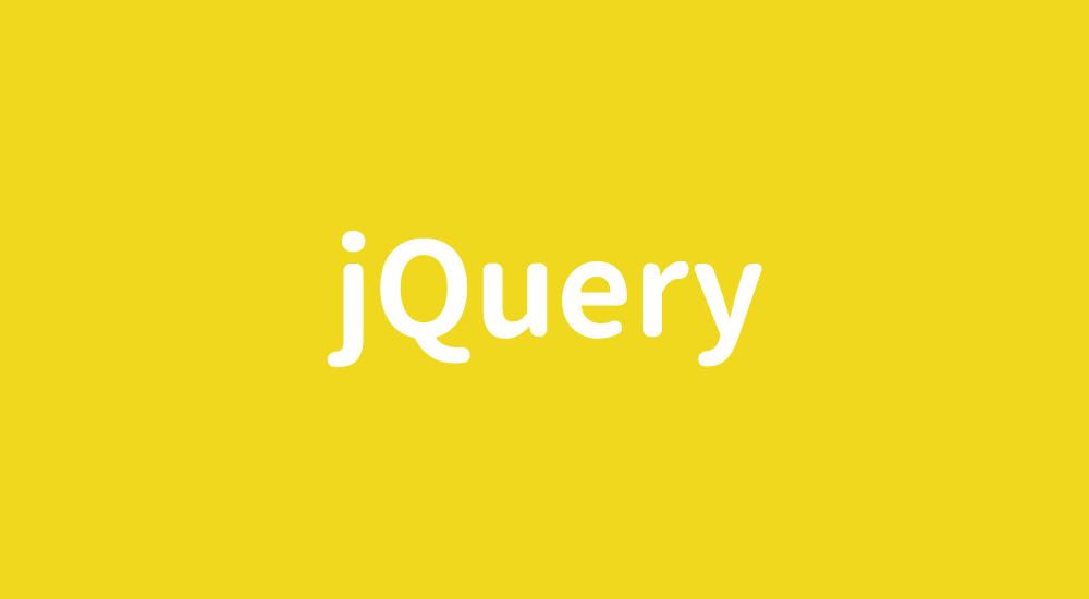 jqueryにメソッド(関数)を追加する方法
