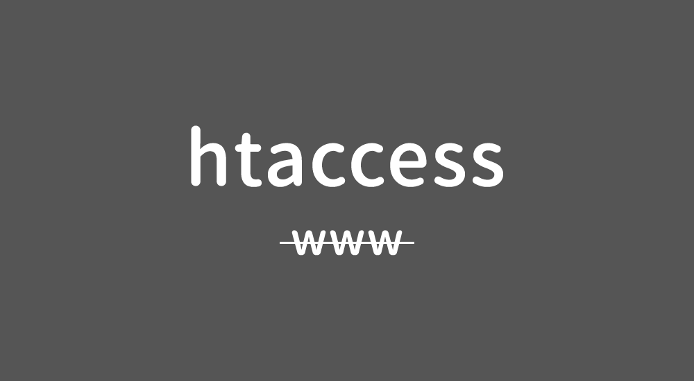 【htaccess】URLをwww無しに統一する方法