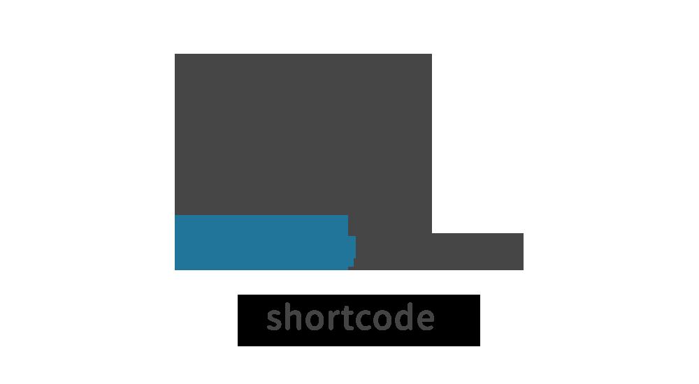 WordPressショートコードをPHPで作成・設定方法。意外と便利!