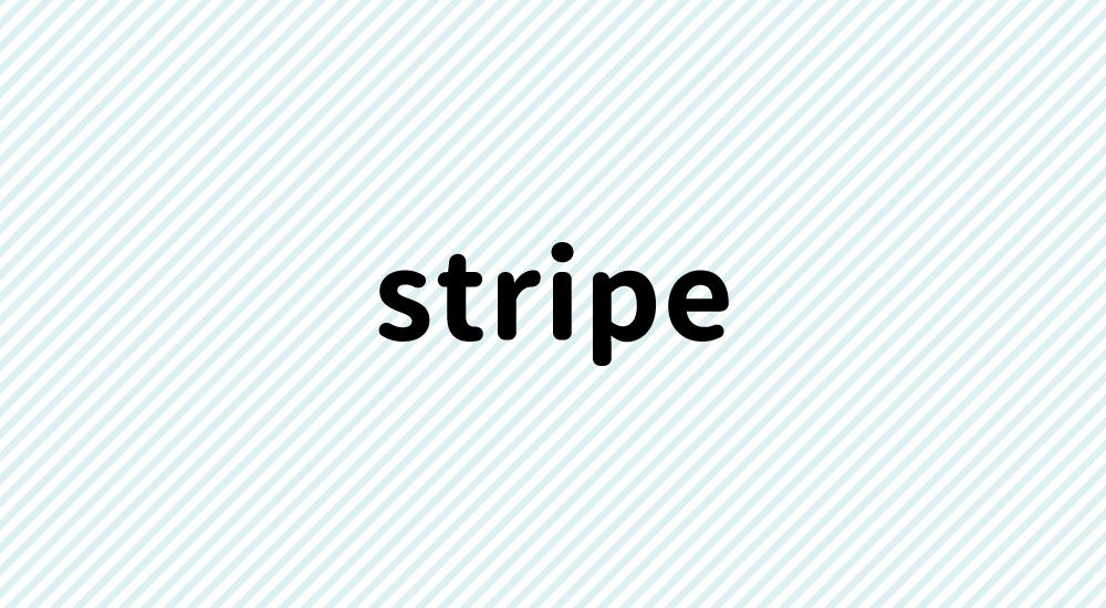 CSSで色々なストライプを作る方法!